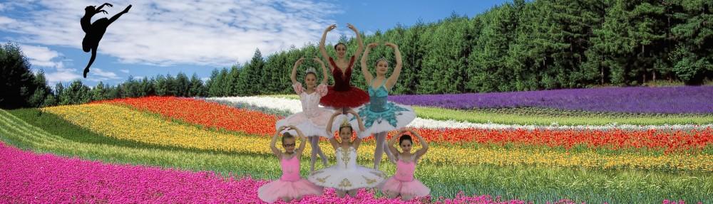 Inna Ballet